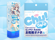 Chu! COLD & BOTTLE LOTION