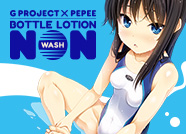G PROJECT×PEPEE BOTTLE LOTION NON WASH