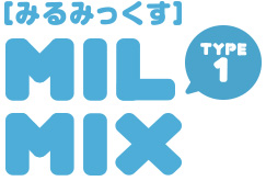 MIL-MIX 1 TYPE 1 HARD