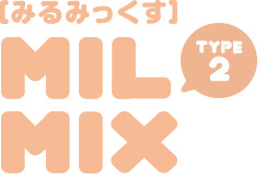 MIL-MIX 2 TYPE 1 HARD
