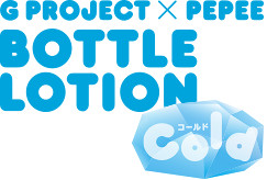 G PROJECT x PEPEE BOTTLE LOTION COLD