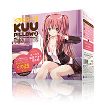KUU-PILLOW[くうピロー]2 illusted by refeia