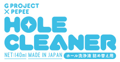 G PROJECT×PEPEE HOLE CLEANER [ホール洗浄液 詰め替え用 140ml]