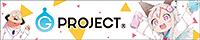 G PROJECT [ジープロジェクト]