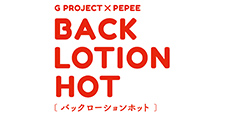 G PROJECT × PEPEE BACK LOTION HOT